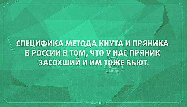 https://cs7056.vk.me/c629202/v629202524/47d4d/IVt4WLXwjj0.jpg