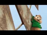 Элвин и бурундуки 4 - Русский Трейлер (2016)