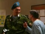 33 кв.метра - Аты баты шли в солдаты ( 2004 )