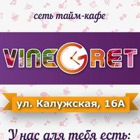 Логотип Сеть тайм-кафе VineGret / Обнинск Антикафе