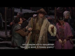 Metropolitan Opera - Giacomo Puccini Turandot (Нью-Йорк, ) - Акт I