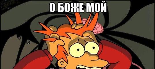 Ugovevo - Атлас Телеком