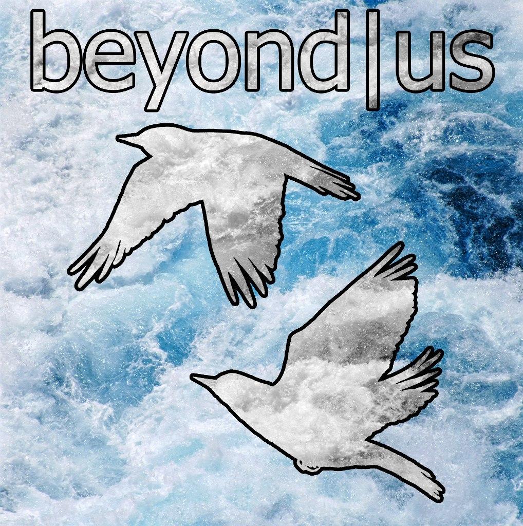 Инструментальный проект beyond us - fly away