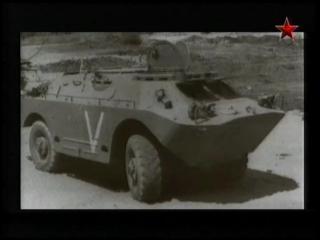 Оружие ХХ века - БРДМ-1 и БРДМ-2
