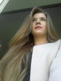 Юлия Иванова, Владивосток - фото №4