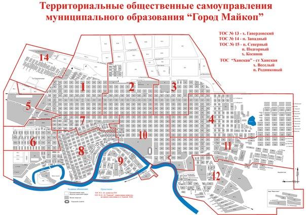 Схема ТОС города Майкопа