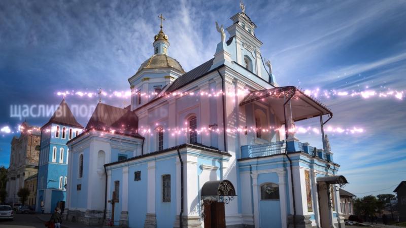 Нова Самбірська Барахолка | Оголошення | Самбір (Ми щиро вітаємо Вас з новорічними святами!)