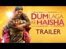Dum Laga Ke Haisha - Trailer Ayushmann Khurrana Bhumi Pednekar
