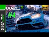 [60 FPS] WRC 5 FIA World Rally Championship / Gameplay #4 / Full HD