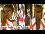 Asuna's Hair Tutorial &amp Sword Art Online Anime Cosplay l Cute Easy Braided Hairstyle for School