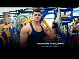 Тренировка мышц спины. Дмитрий Иванов.