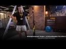 Функциональный тренинг с использованием TRX. Влад Наумов Урок 2 eng subtitles