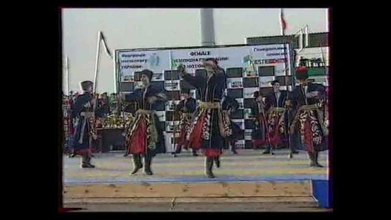 Чемпионат Украины по мотокроссу Днепропетровск 2001