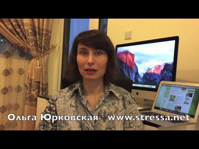 Как решить любую проблему Решение проблем Как решить проблему    Ольга Юрковская