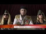 Ударная Армия Макса +100500: нас 4 500 000!