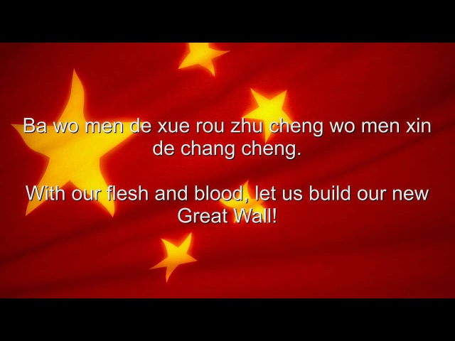 China National anthem Chinese English lyrics
