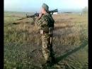 Выстрел из РПГ-7.mp4