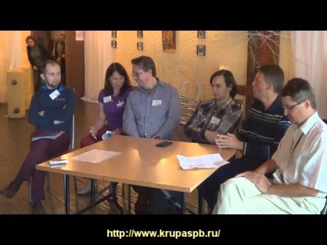 Дискуссия о возвращении человечества в космос. Фантасты и футурологи. Ассамблея 2015