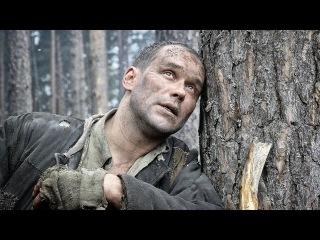Служу Советскому Союзу Боевики русские HD Исторический фильм  Драма смотреть онлайн