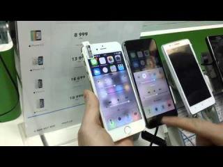 Китайская Копия Iphone 5 На Android
