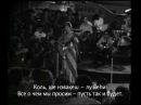 Chava Alberstein -- Let it Be (Lu Yehi) 1973