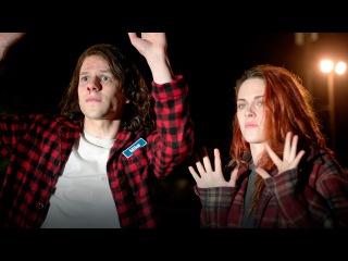 Музыка из трейлера Ультраамериканцы 2015