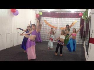 Детский восточный танец групповой