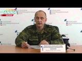 Народная милиция: украинские силовики шесть раз обстреляли территорию Республики за сутки