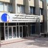 Национальный центр научно-технической информации