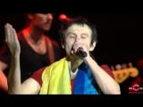 Океан Ельзи - Без бою (концерт HD)