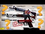CS:GO Контракт- изи пушка.