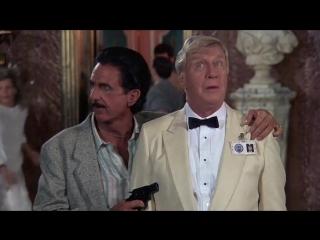Полицейская академия 5: Место назначения – Майами Бич (1988)