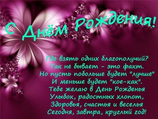 http://cs629203.vk.me/v629203130/8934/ICAFcxMl_C0.jpg