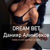 DREAM BET | Прогнозы