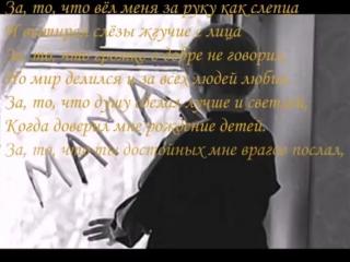 2yxa_ru_Molitva_Lara_Fabian_AVgvPKurxyE
