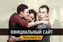 Антон Иванов фото #17