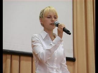 Ильмухина Регина