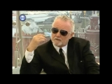 Часть интервью Роджера Тейлора Евгению Додолеву