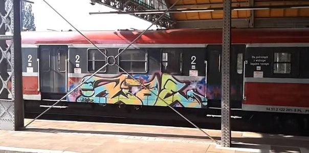 poland trainspotting