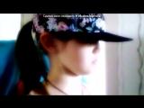 «Webcam Toy» под музыку Homie - Какоин. Picrolla