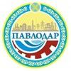 Объявления, реклама, события - Павлодар