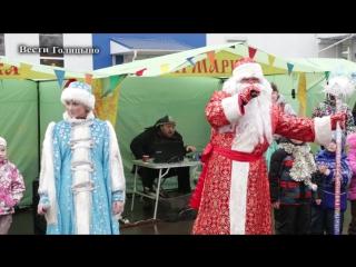 Дед Мороз зажёг ёлочку на Привокзальной площади! 2015г