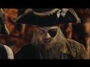 Пираты и камень трёх желаний [ХБ]