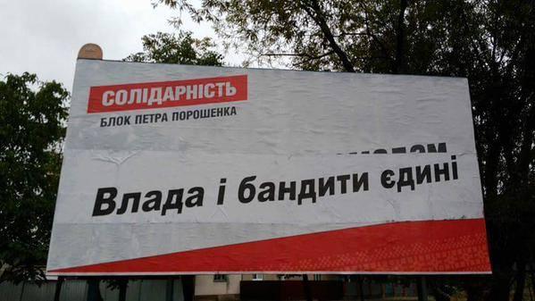 МИД выступил с осуждением визита в Польшу чиновника оккупационной власти Крыма - Цензор.НЕТ 826