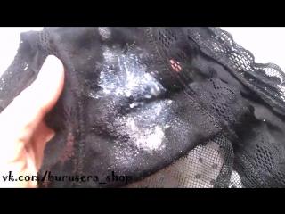 Фетиш - влажные после мастурбации трусики, ношенные четыре дня