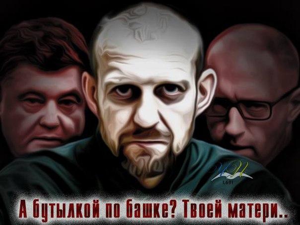 Украина могла стать членом НАТО в 2008 году, если бы не тогдашний премьер Тимошенко, - Ляшко - Цензор.НЕТ 4230