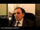 Андрей Зализняк: О любительской лингвистике