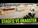 Scooter-Attack presents Roller gegen Dragster Stage12 Sprinter vs Dragster