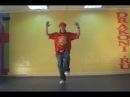 Обучающее видео popping поппинг twist o flex