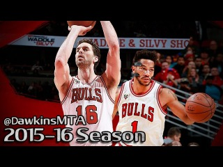 Derrick Rose & Pau Gasol Full Highlights 2015.11.07 vs Timberwolves - 32 Pts Combined